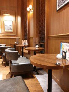 ドトールコーヒー農園向島京都店
